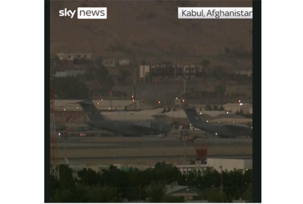 Sky News in Kabul
