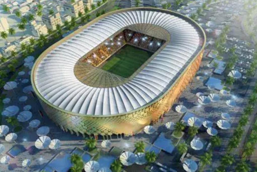 Qatar football stadium
